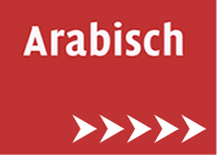 GONLT Link 30x9 Sectie Arabisch head site_blog